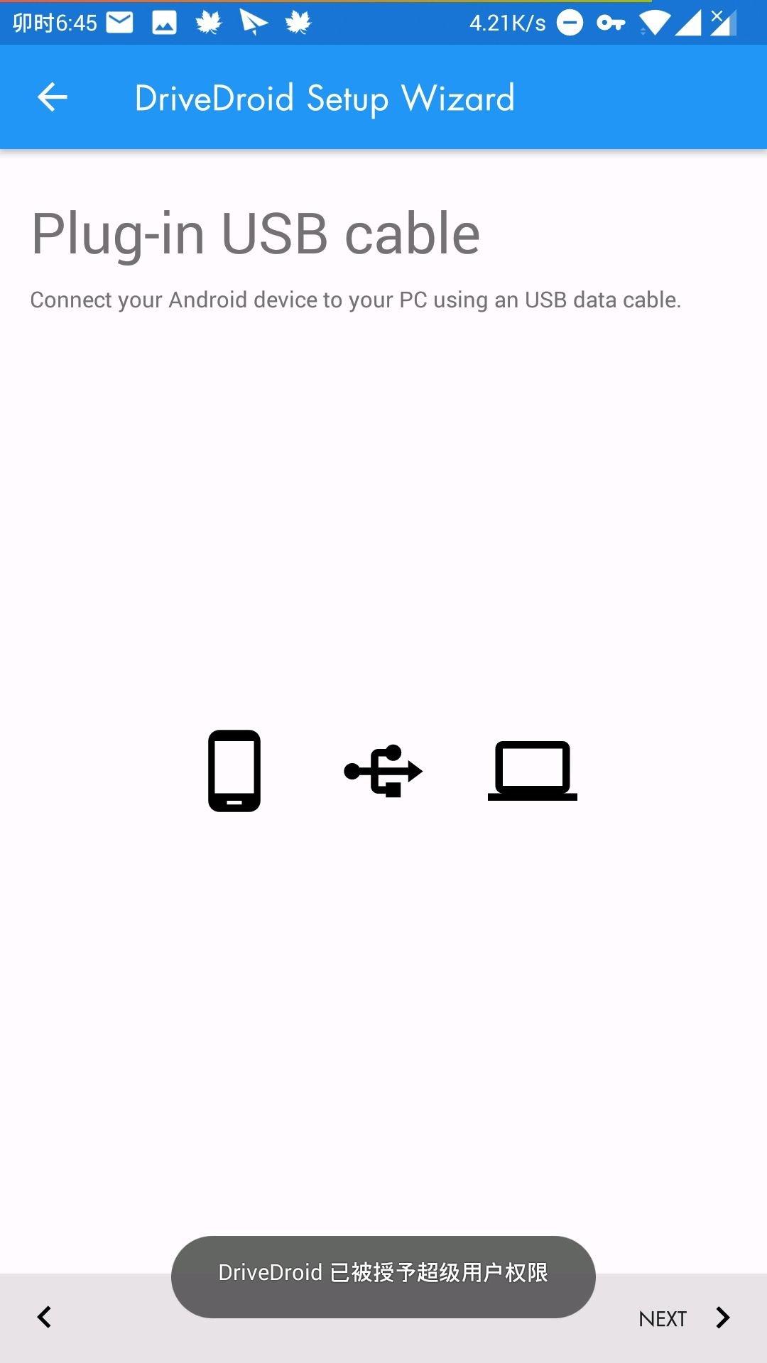如何在手机上制作启动盘并进入PE?