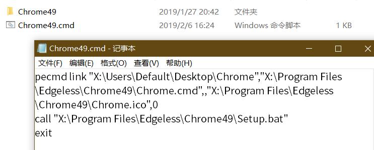 如何开发Edgeless插件包?